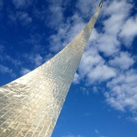 Photo taken at Monument to the Conquerors of Space by Светлана on 7/23/2013