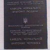 Photo taken at вул. Галерейна by Peter K. on 4/13/2013