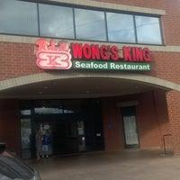 Photo taken at Wong's King Seafood Restaurant by Hugh L. on 7/13/2015