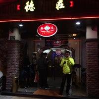 Photo taken at 重庆德庄火锅 by tetra p. on 11/29/2015