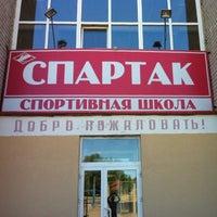 Photo taken at Стадион «Спартак» by Андрей А. on 7/19/2014