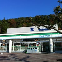 Photo taken at 社PA (上り) by Kanako on 10/20/2012