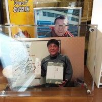 Photo taken at 増友の笹かま by funapopp on 10/6/2014