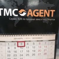 Снимок сделан в ТМС АГЕНТ пользователем Алексей Г. 12/4/2014