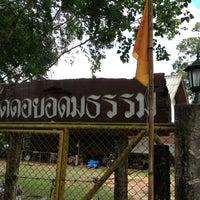 Photo taken at วัดดอยอุดมธรรม by Dachapron W. on 9/11/2013