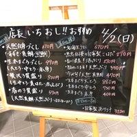 Photo taken at 回転さかなや鮨 魚忠 則武本通店 by たますけ on 4/2/2017