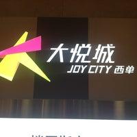 Photo taken at 大悦城 Joy City by lee e. on 1/6/2013