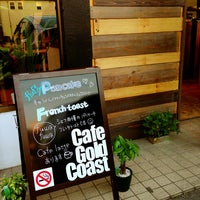 Photo taken at Cafe Gold Coast by あきやん on 6/22/2013