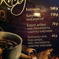 Photo taken at Satori by Konstantin K. on 12/3/2012