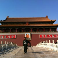 Photo taken at Tian'anmen Square by Piyanuch T. on 3/10/2013