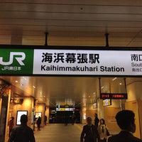 Photo taken at Kaihimmakuhari Station by Randhir S. on 11/6/2013