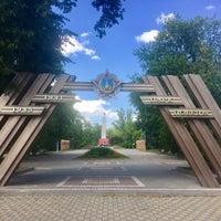 Photo taken at Парк Победы by Olique🍭 R. on 8/17/2017
