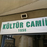 Photo taken at Kültür Camii by Sertac K. on 5/31/2013