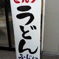 Photo taken at セルフうどん ふじい by Terunobu I. on 12/27/2013