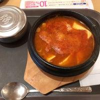 Photo taken at 吾照里 イオンレイクタウンmori店 by K N. on 1/2/2018