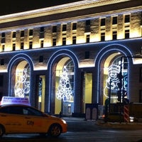 Снимок сделан в Центральный детский магазин пользователем Natali 12/28/2014