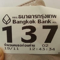 Photo taken at Bangkok Bank by GeeBmOO 5. on 11/19/2013
