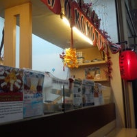 Photo taken at Takoyaki DP Mall by Dwigh W. on 2/10/2013