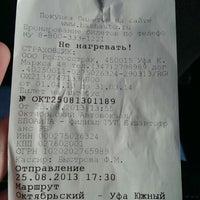 Photo taken at Автовокзал by Юлия В. on 8/25/2013