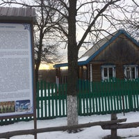 Photo taken at Национальная деревня by Анастасия О. on 1/11/2018