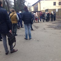 Photo taken at Посольство Латвийской Республики by Konstantin G. on 11/13/2014