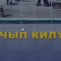 Photo taken at Зал прилета / Arrivals by Lavinia K. on 4/17/2013