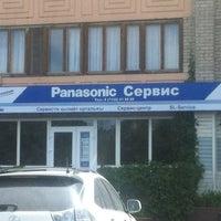 Photo taken at Panasonic Сервис by Vadim S. on 6/18/2013