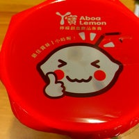 Photo taken at 阿寶lemon飲料店 by Kennie C. on 12/19/2014