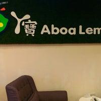 Photo taken at 阿寶lemon飲料店 by Kennie C. on 1/23/2015