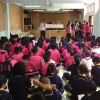 Photo taken at ห้องประชุม โรงเรียนบ้านโต by Nurhana H. on 7/31/2013
