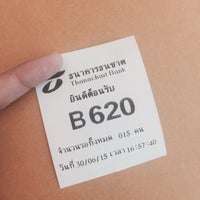 Photo taken at ธนาคารไทยพาณิชย์ (SCB) by bbalaeell on 6/30/2015
