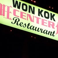 Photo taken at Won Kok Restaurant by Nathan R. on 6/9/2013