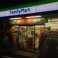Photo taken at FamilyMart by 木下 猛. on 6/11/2015