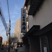 Photo taken at 扇屋 by Niblick on 2/23/2014