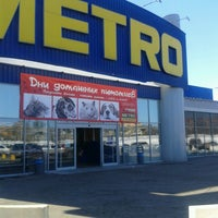 Photo taken at METRO Cash & Carry by tipitip26 on 3/29/2013