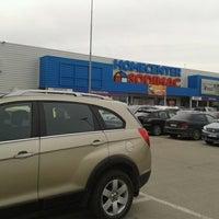 Photo taken at Homecenter Sodimac by Bravonauta on 10/15/2012