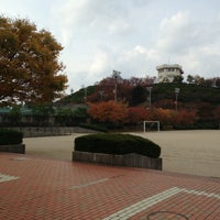 Photo taken at 真幸ケ丘公園 by Shige on 11/8/2012