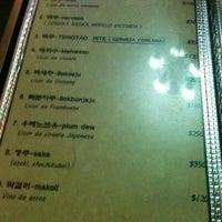 Foto tomada en Biwon por Karolina B. el 11/17/2012