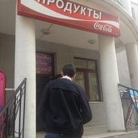 Photo taken at Продукты На Высокой by Gleb E. on 9/22/2012