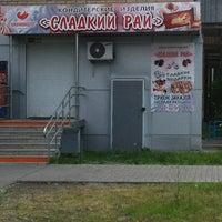 Photo taken at Сладкий Рай by Владимир А. on 6/20/2013