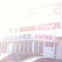 """Photo taken at Сауна""""Дельфин"""" by Владимир А. on 6/10/2013"""