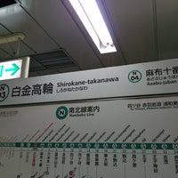 Photo taken at Namboku Line Shirokane-takanawa Station (N03) by ダージリン on 8/19/2016