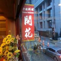 Photo taken at 개화 by Ki-Hong C. on 2/8/2013