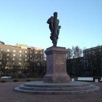 Photo taken at Памятник Багратиону by Vera U. on 4/28/2013
