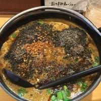 10/28/2017にkuma56が麺処そばじんで撮った写真