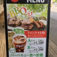 Photo taken at とんとんの丘 もちぶた館 by Heiward on 4/30/2018