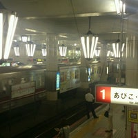 Photo taken at Midosuji Line Tennoji Station (M23) by 上村 哲. on 6/29/2013