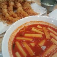 Photo taken at 우리동네 미미네 by Hyerim on 11/20/2012