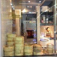 Photo taken at Tesco Lotus by Aoraor N. on 12/5/2012