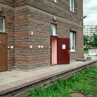 Photo taken at IMLogistics by Pavel Z. on 5/31/2014